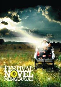 festival-novel-web
